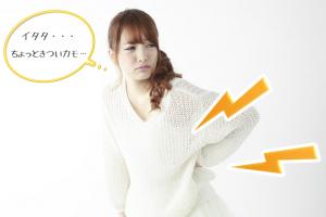 介護職員が腰痛予防のために見直すべき5つのこと